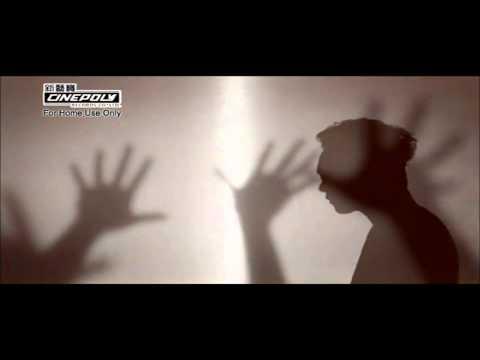 陳奕迅 - 花花世界