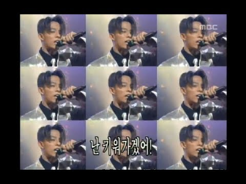 H.O.T - We are the future, MBC Top Music 19971011