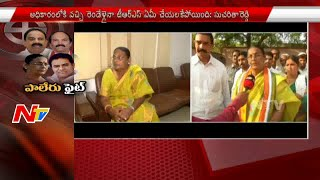 Palair by-election: Sucharita Reddy face to face..
