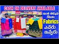 Designer Fabric Collection Latest New Designs at very reasonable prices & Cash On Delivery Available