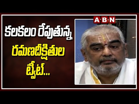 TTD Priest Ramana Deekshithulu's tweet tagging CM Jagan grabs attention