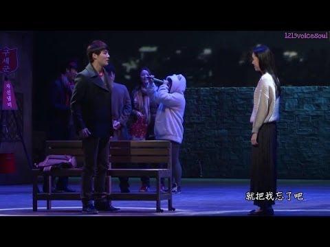 [中字]金俊秀김준수- 太過痛苦的愛情不是愛情(劇情版) 너무 아픈 사랑은 사랑이 아니었음을