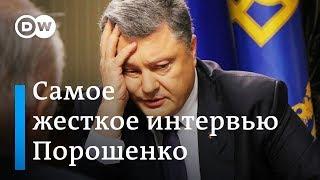 Нашумевшее интервью Порошенко