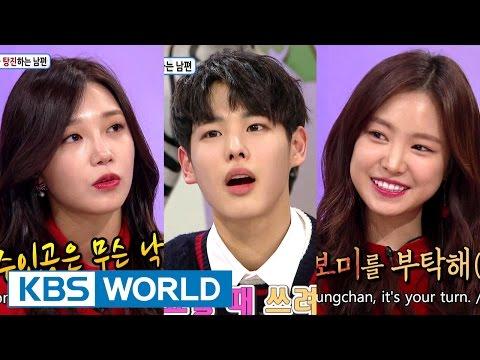 Hello Counselor - Park Sangmin, Jung Eunji, Son Naeun, Byungchan [ENG/THA/2016.12.26]