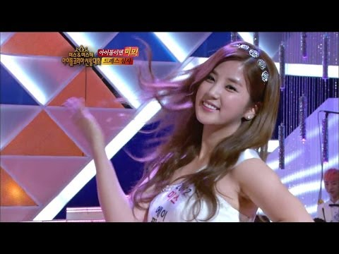 【TVPP】Apink - Wedding Dress Contest, 에이핑크 - 웨딩 드레스 콘테스트 @ Miss & Mister Idol