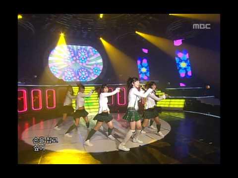 Bae Seul-ki - Tomboy, 배슬기 - 말괄량이, Music Core 20061014