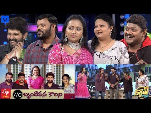 Cash latest promo ft Baladitya, Suman Shetty, Ambati Srinivas, Geeta Singh, telecasts on 7th August