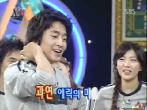 Yoon Eun Hye 윤은혜 & her Shinhwa 신화 boys
