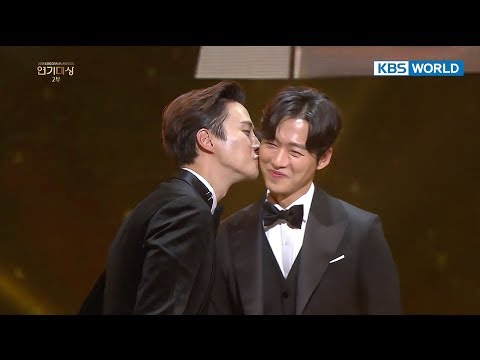 Since you won the Best Kiss Scene, give a kiss to Namkoong Min~ [2017 KBS Drama Awards/2018.01.07]