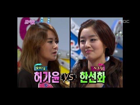[Flowers] MBLAQ, T-ara, Secret, 4minute, Girl's Day, #03