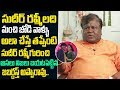 Jabardasth Apparao Comments on Sudigali Sudheer and Rashmi