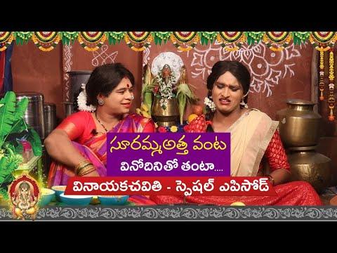 Jabardasth Vinodini Vinayaka Chavithi special funny event