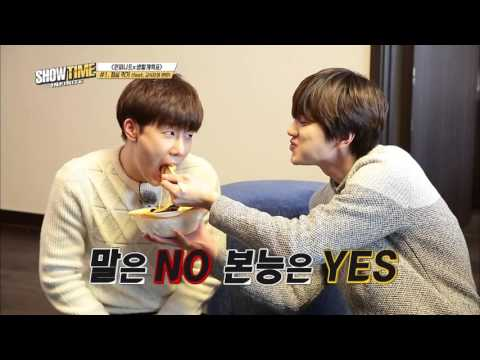 (Showtime INFINITE EP.10) Chinese food Mukbang