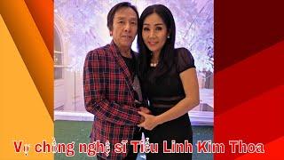 Cặp đôi vợ chồng nghệ sĩ TIỂU LINH KIM THOA giao lưu với thính giả Mekong FM 90Mhz 25/03/2019