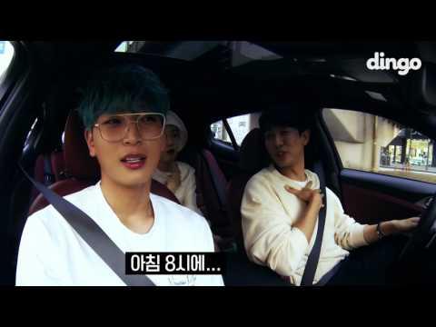 [어디갈래] 임슬옹, 정진운, 박보람 - 너야