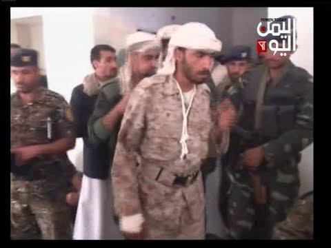 الحوثيون يسلمون اللجنة الرئاسية تسعة محتجزين تابعين للواء 310وقوات الامن الخاصة