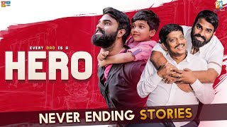 Every Dad Is A Hero- Inspirational Telugu Short Film..