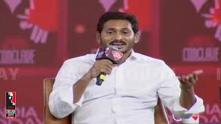 Andhra Pradesh Capital City Is A Big Scam:  YS Jagan Mohan Reddy At India Today Conclave 2019