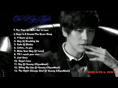 Best Drama OST Korean - KyuHyun - Super Junior