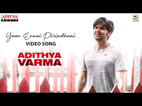 Yaen Ennai Pirindhaai Video Song | Adithya Varma Songs