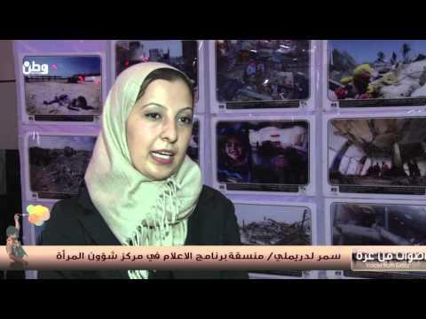 """""""غزة..ثقوب في رداء العدالة على وقع الصواريخ"""""""