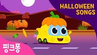Halloween Cars | 할로윈 동요 | 할로윈 영어 동요 | 핑크퐁! 인기동요