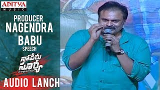 Pawan Kalyan is not alone: Naga Babu..