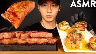 ASMR A5 JAPANESE WAGYU & GARLIC SHRIMP MUKBANG (No Talking) COOKING & EATING SOUNDS | Zach Choi ASMR