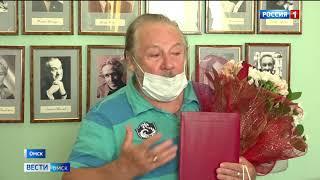 Омская мэрия в преддверии дня рождения города чествует его почётных жителей