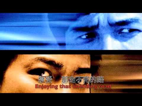 [HD] 無間道 Infernal Affairs MV- 劉德華 and 梁朝偉