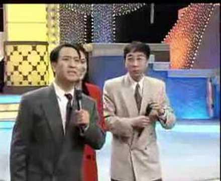 冯巩&牛群-最差先生