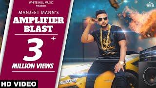 Amplifier Blast – Manjeet Mann
