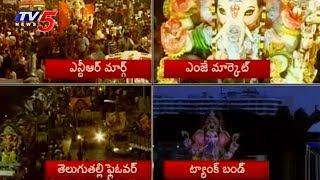 More than 20,000 Ganesh idols immersed in Hussain Sagar..