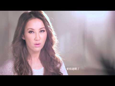 Coco lee 李玟 能不能 官方 HD MV