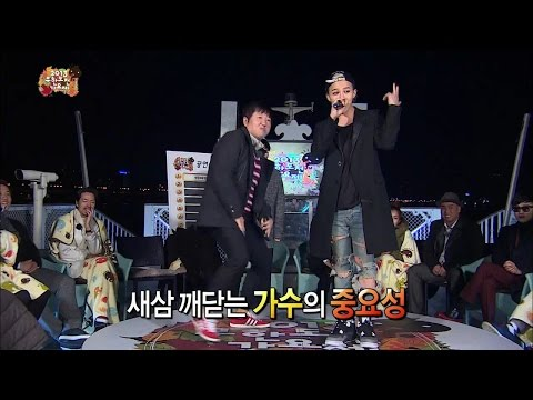 【TVPP】GD(BIGBANG) - Tell me (with Jeong Hyeong-don), 지드래곤(빅뱅) - 말해줘 (with 정형돈) @ Infinite Challenge