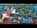 High Quality Dry Fruits Store || The Nuts 'N' Fruits In Vizag || foodloversgang