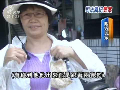 2010-07-15公視晚間新聞(何智輝脫逃失蹤 檢調追緝防偷渡)