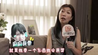 《星妈的萌料》第5期 夏天妈妈被刘烨圈粉 曝夏克立不接受女儿恋爱【芒果tv官方版】