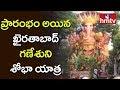 Khairatabad Ganesh Shobha Yatra Begins