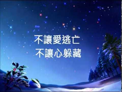 楊丞琳_仰望(自製)_伴奏