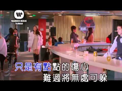 胡彦斌 - 爱情是怎么了 [明耀KTV]