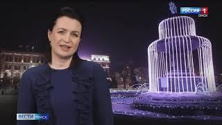 С наступающим новым годом  жителей Омска сегодня поздравила мэр города Оксана Фадина