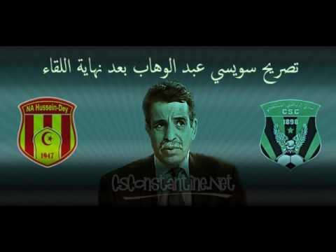 CSC 1 - NAHD 2 : Décalaration de Souissi Abdelouahab