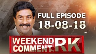 Weekend Comment by RK compares Vajpayee and Modi..