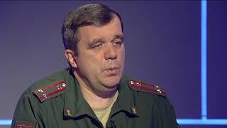 Актуальное интервью Александр Пунько