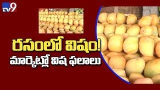 Poisonous mangoes in Vijayawada market..
