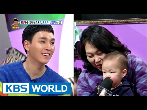 Mother of 8 Siblings [Hello Counselor / 2017.02.13]