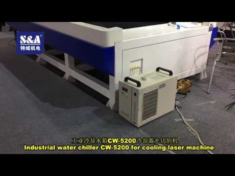 Industrial water chiller CW-5200 for cooling laser machine