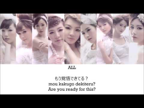 Girls' Generation / SNSD (少女時代) - Bad Girl lyrics (JPN ROM ENG)
