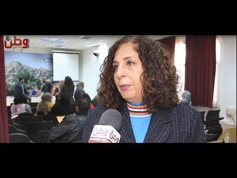 خلال ورشة عقدت في أريحا.. نساء ورجال دين ومختصون يؤكدون اهمية تعزيز حقوق الملكية المشتركة للمرأة